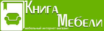 Книга Мебели Логотип